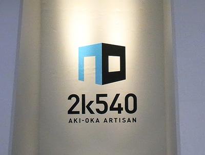 2k540