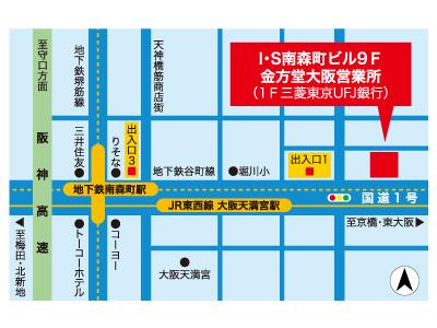 大阪営業所地図