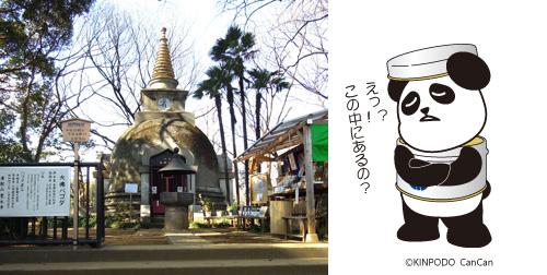 上野のパコダと缶缶